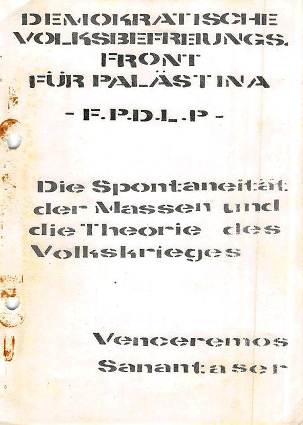 PAL_FPDLP_1969_Spontaneitaet_der_Massen_001