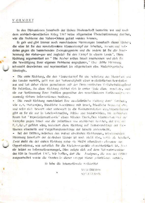 PAL_FPDLP_1969_Spontaneitaet_der_Massen_002
