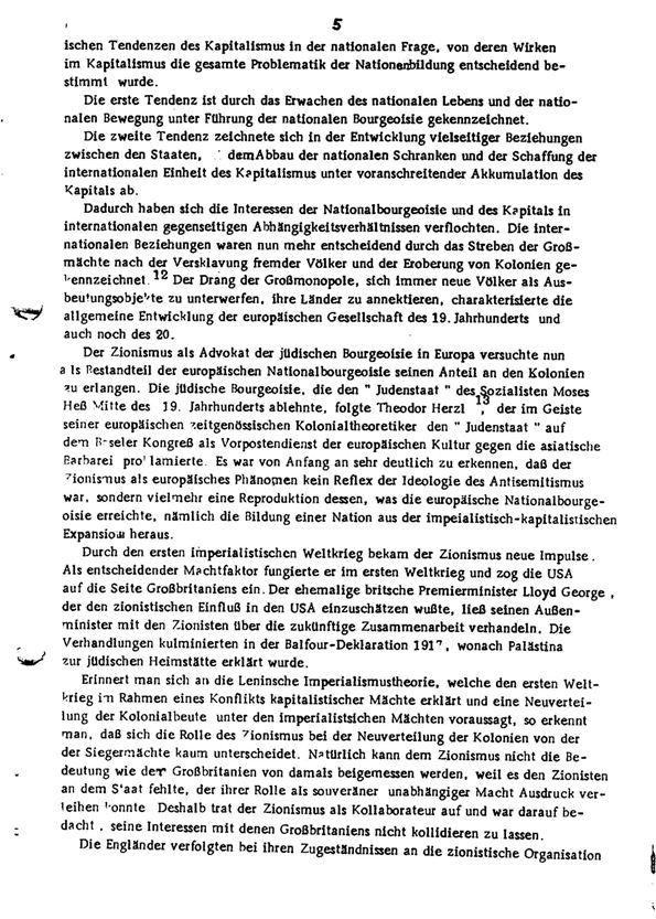 PAL_FPDLP_1969_Spontaneitaet_der_Massen_007