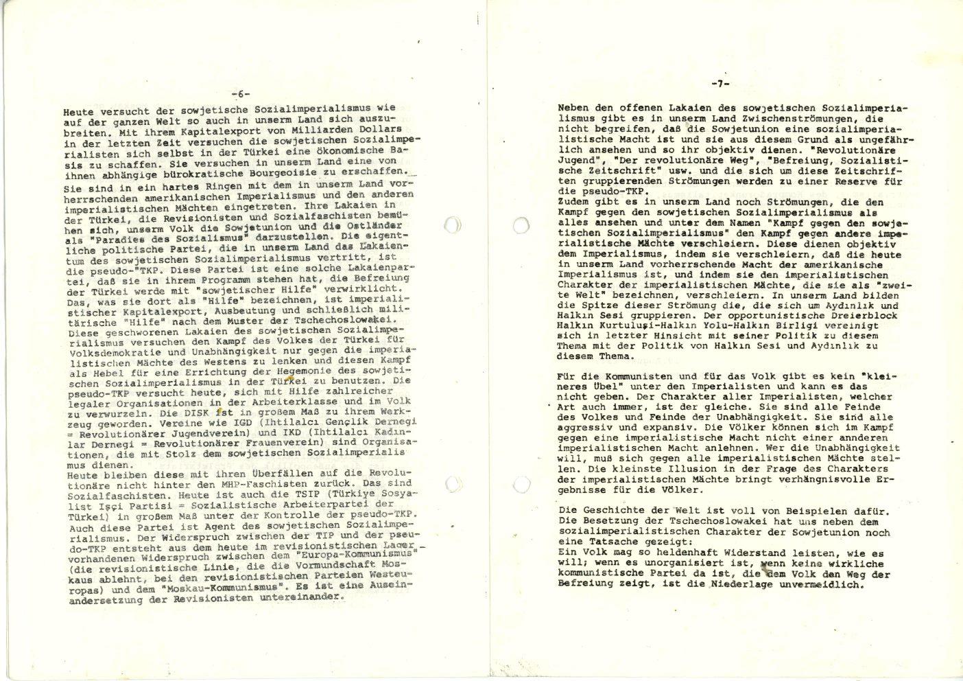 TKPML_1977_02_05
