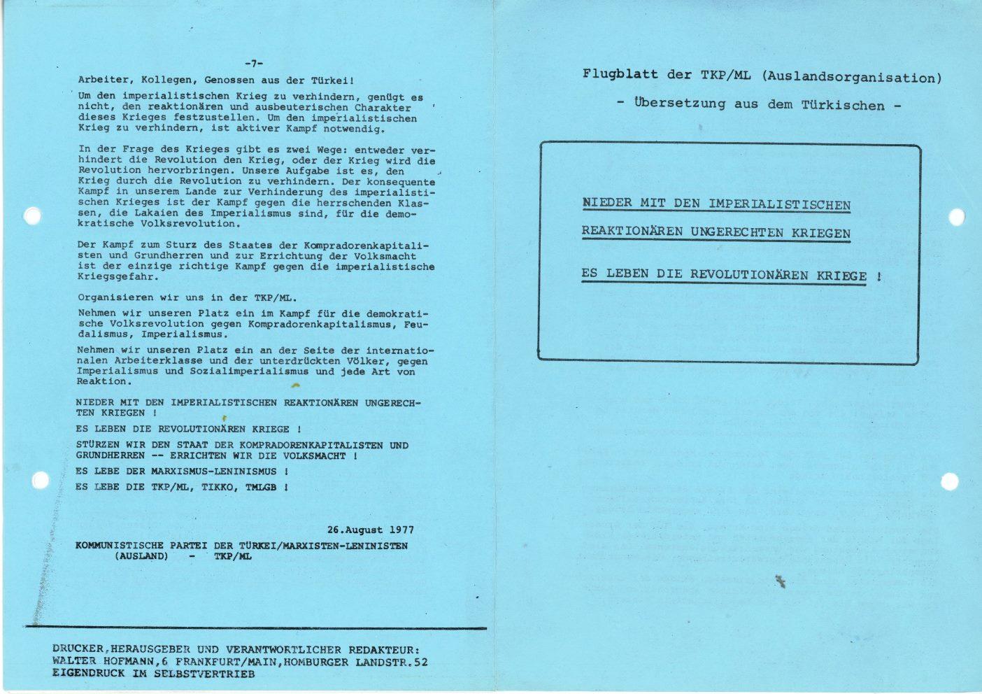 TKPML_1977_03_01