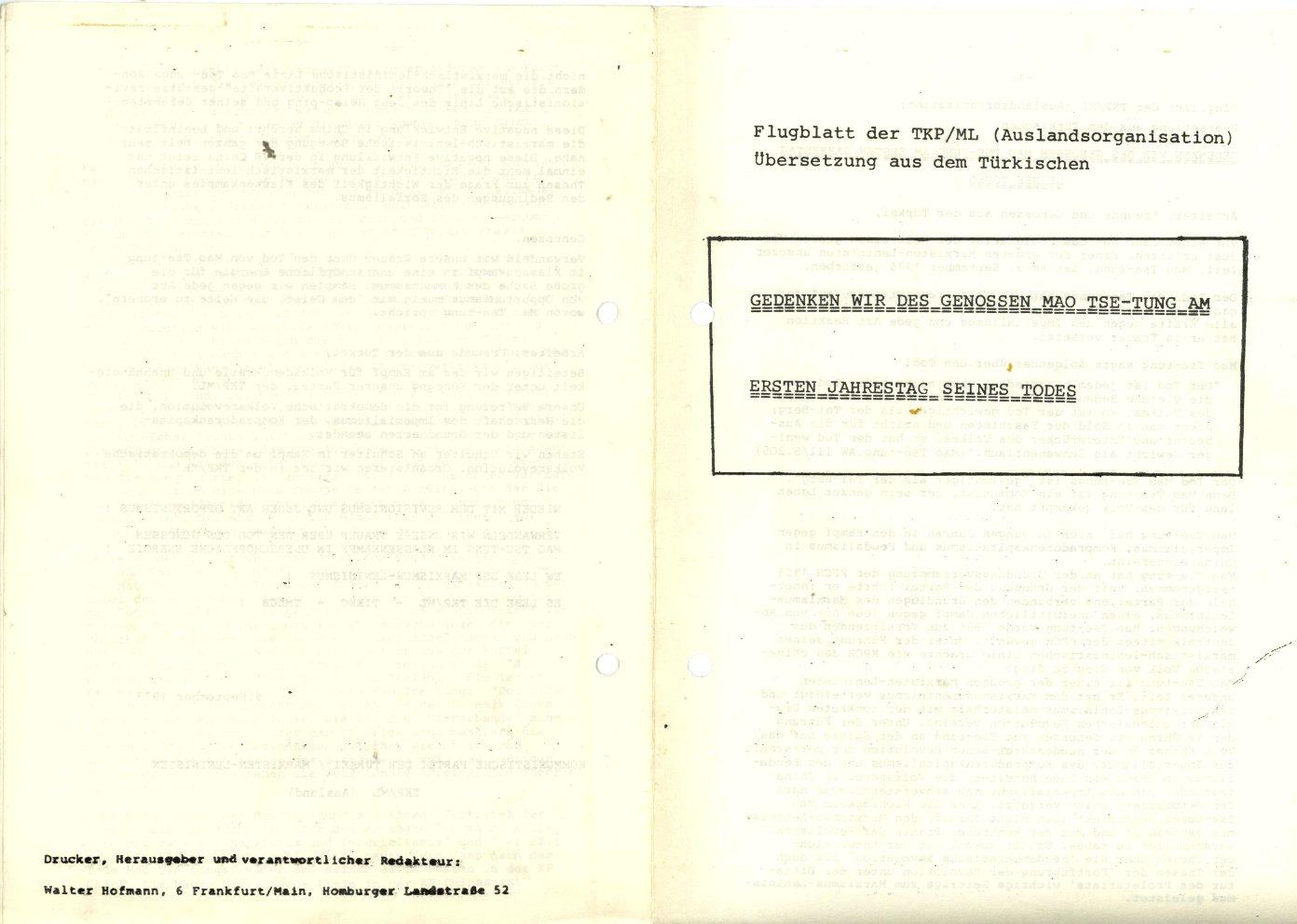 TKPML_1977_04_01