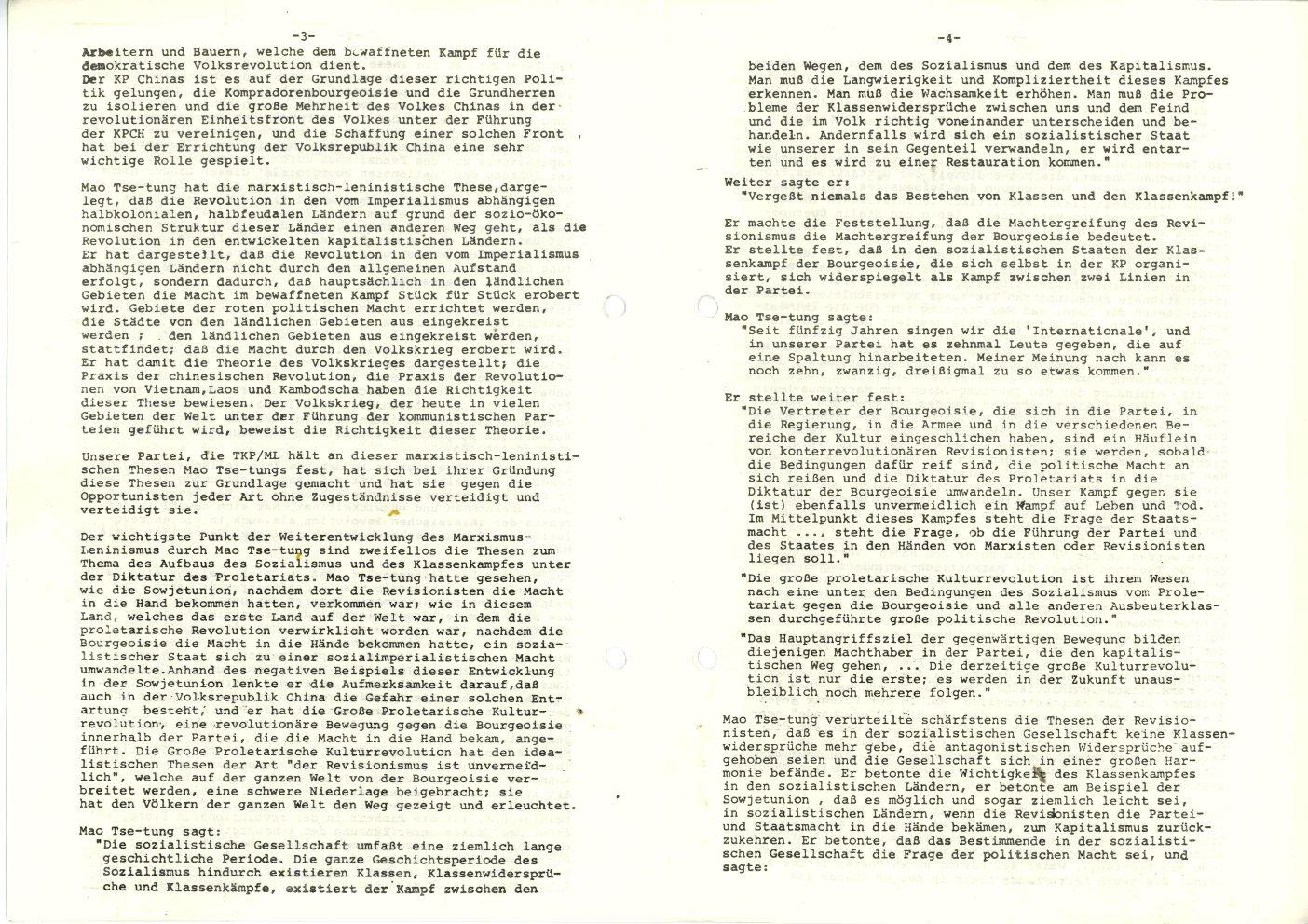 TKPML_1977_04_03