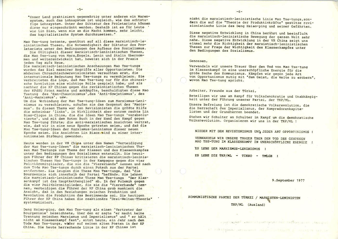 TKPML_1977_04_04