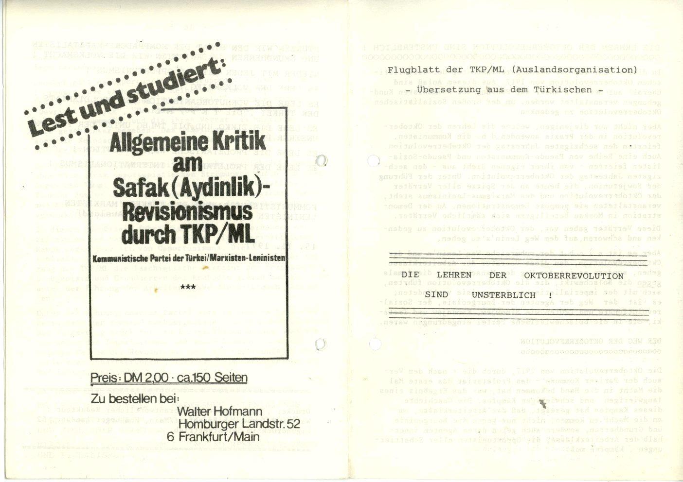 TKPML_1977_05_01