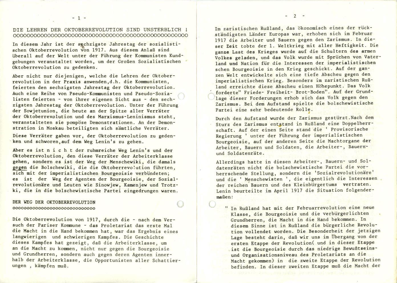 TKPML_1977_05_02