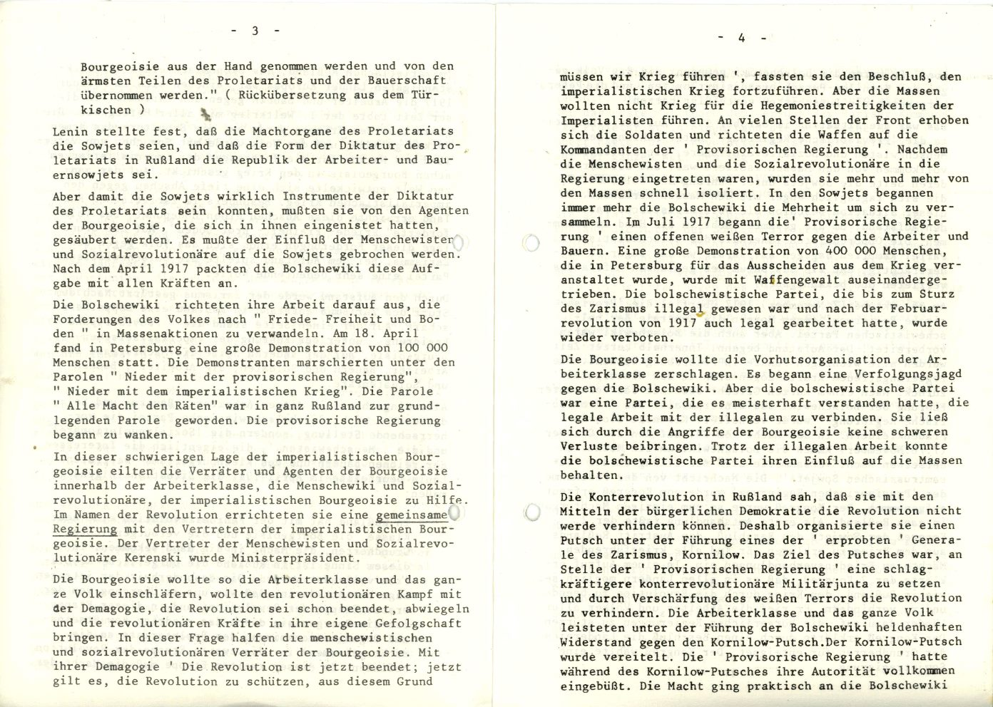 TKPML_1977_05_03