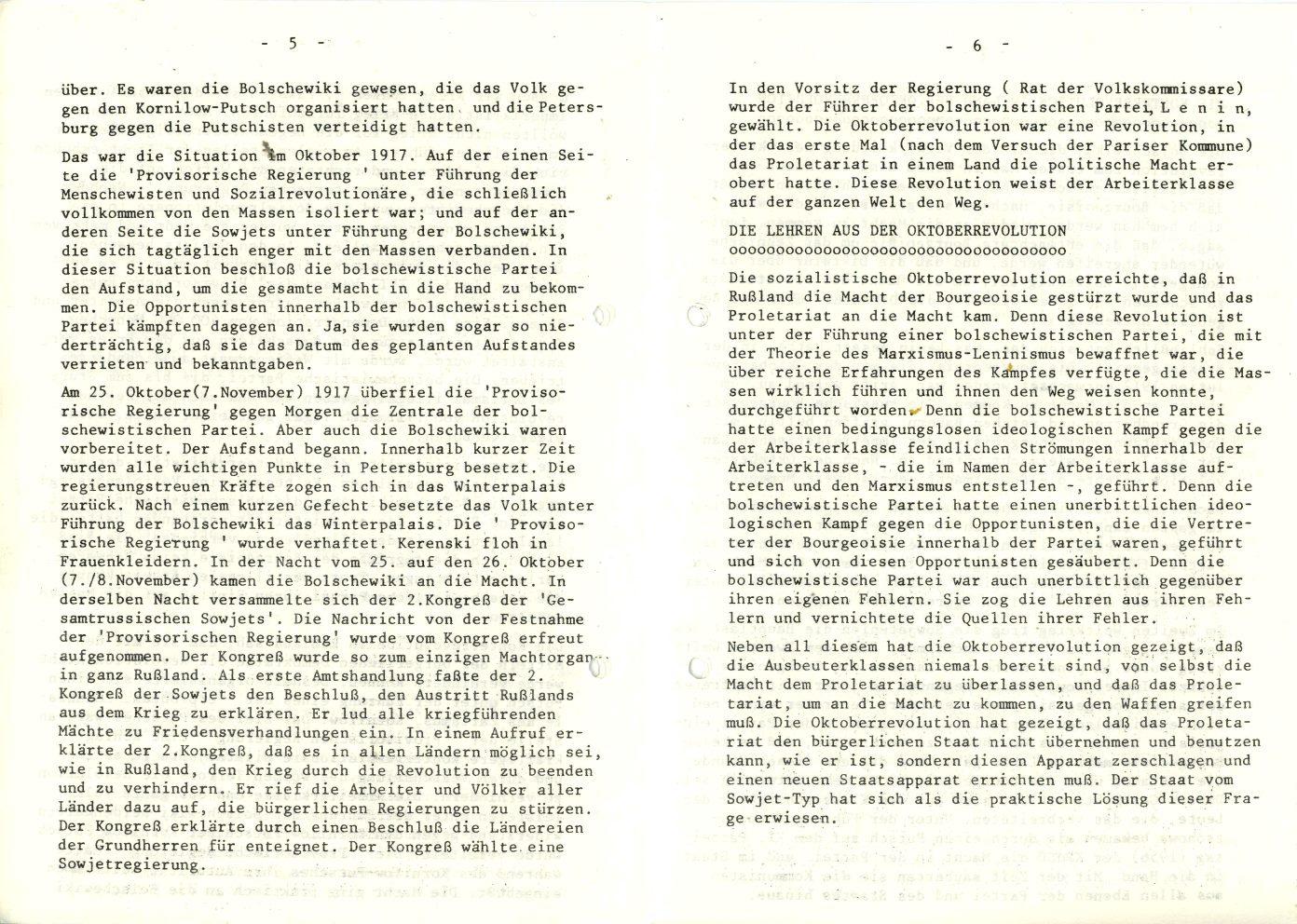 TKPML_1977_05_04
