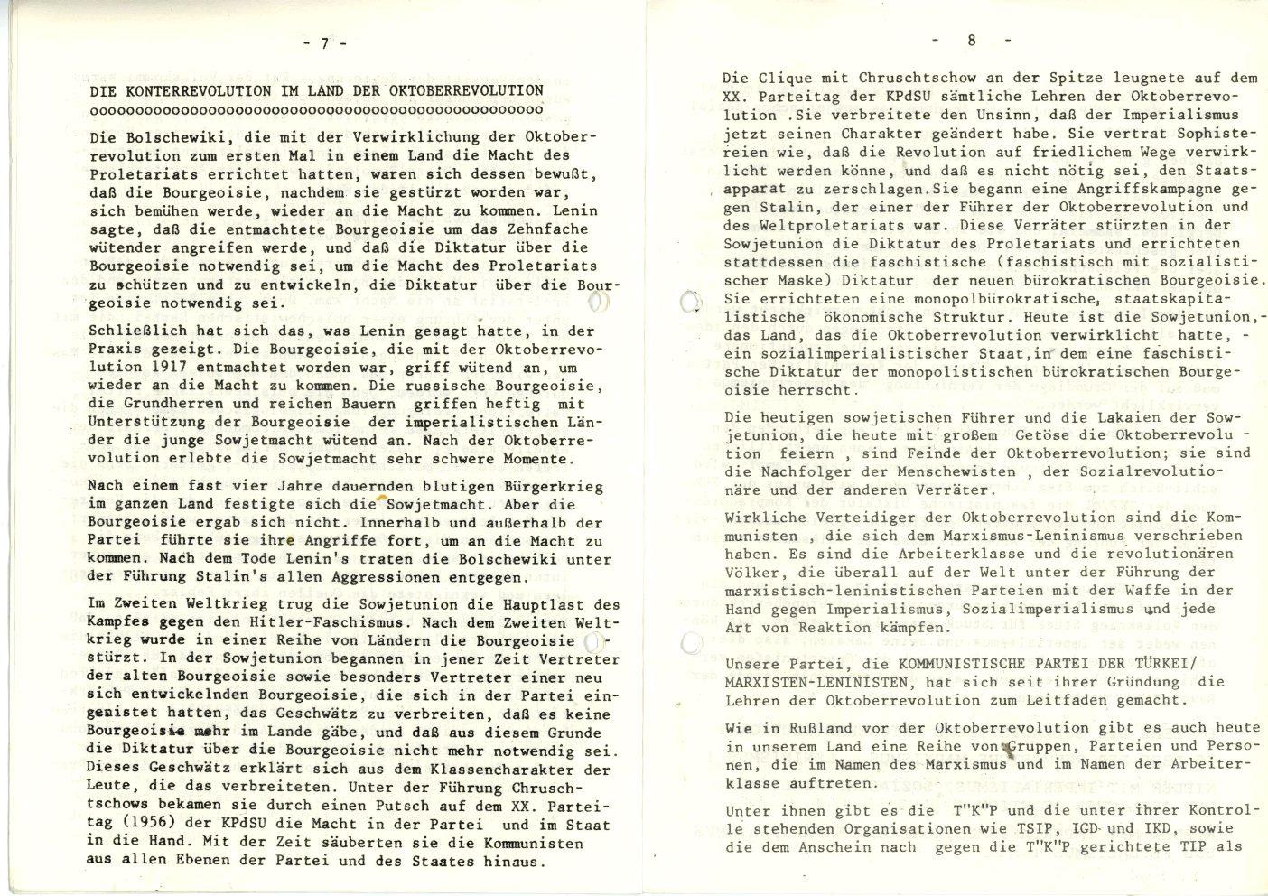 TKPML_1977_05_05