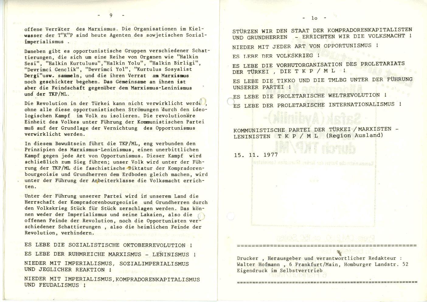 TKPML_1977_05_06