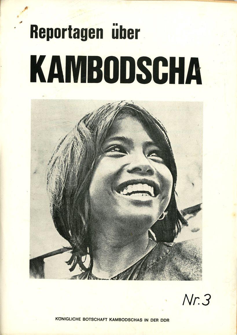 Kambodscha_1973_Reportagen_ueber_Kambodscha_03_01