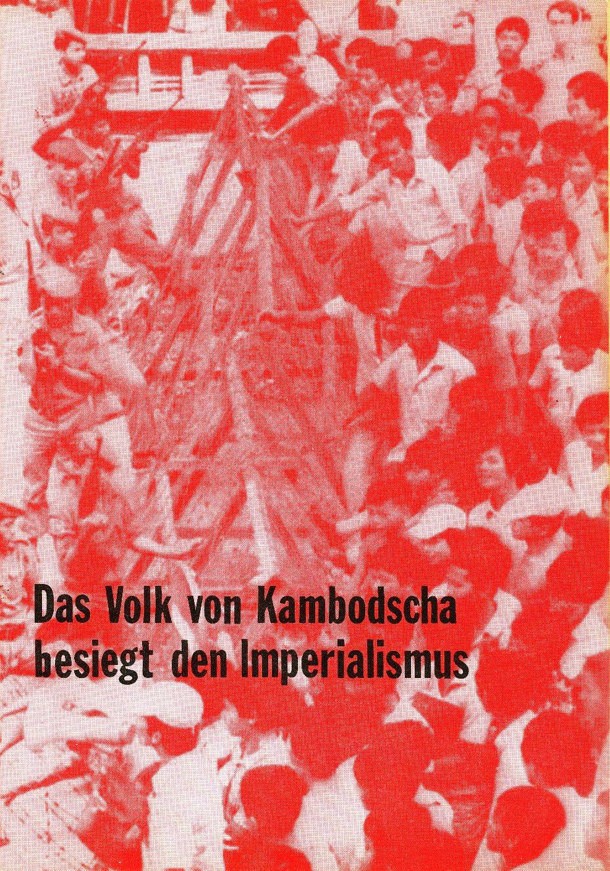 Kambodscha_1974_Das_Volk_besiegt_den_Imperialismus001