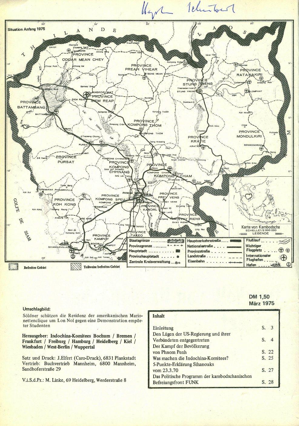 Kambodscha_1974_Das_Volk_besiegt_den_Imperialismus002