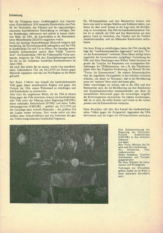 Kambodscha_1974_Das_Volk_besiegt_den_Imperialismus003