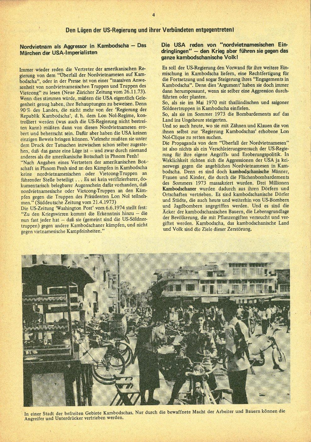 Kambodscha_1974_Das_Volk_besiegt_den_Imperialismus004
