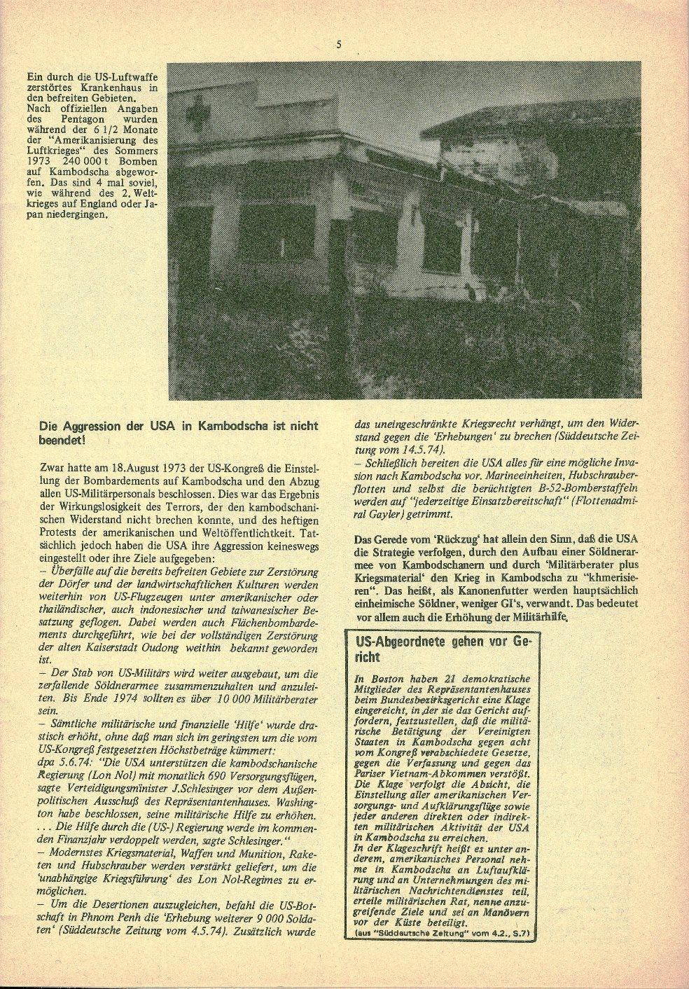 Kambodscha_1974_Das_Volk_besiegt_den_Imperialismus005