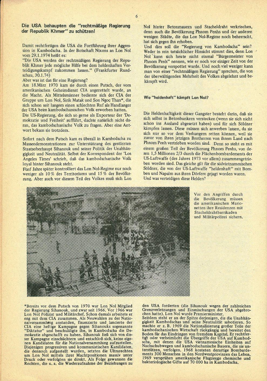 Kambodscha_1974_Das_Volk_besiegt_den_Imperialismus006