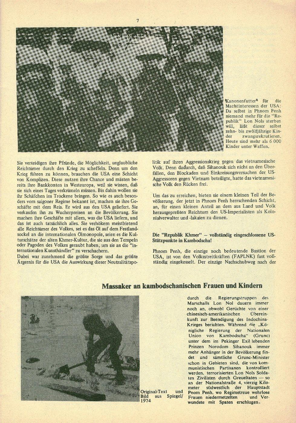 Kambodscha_1974_Das_Volk_besiegt_den_Imperialismus007