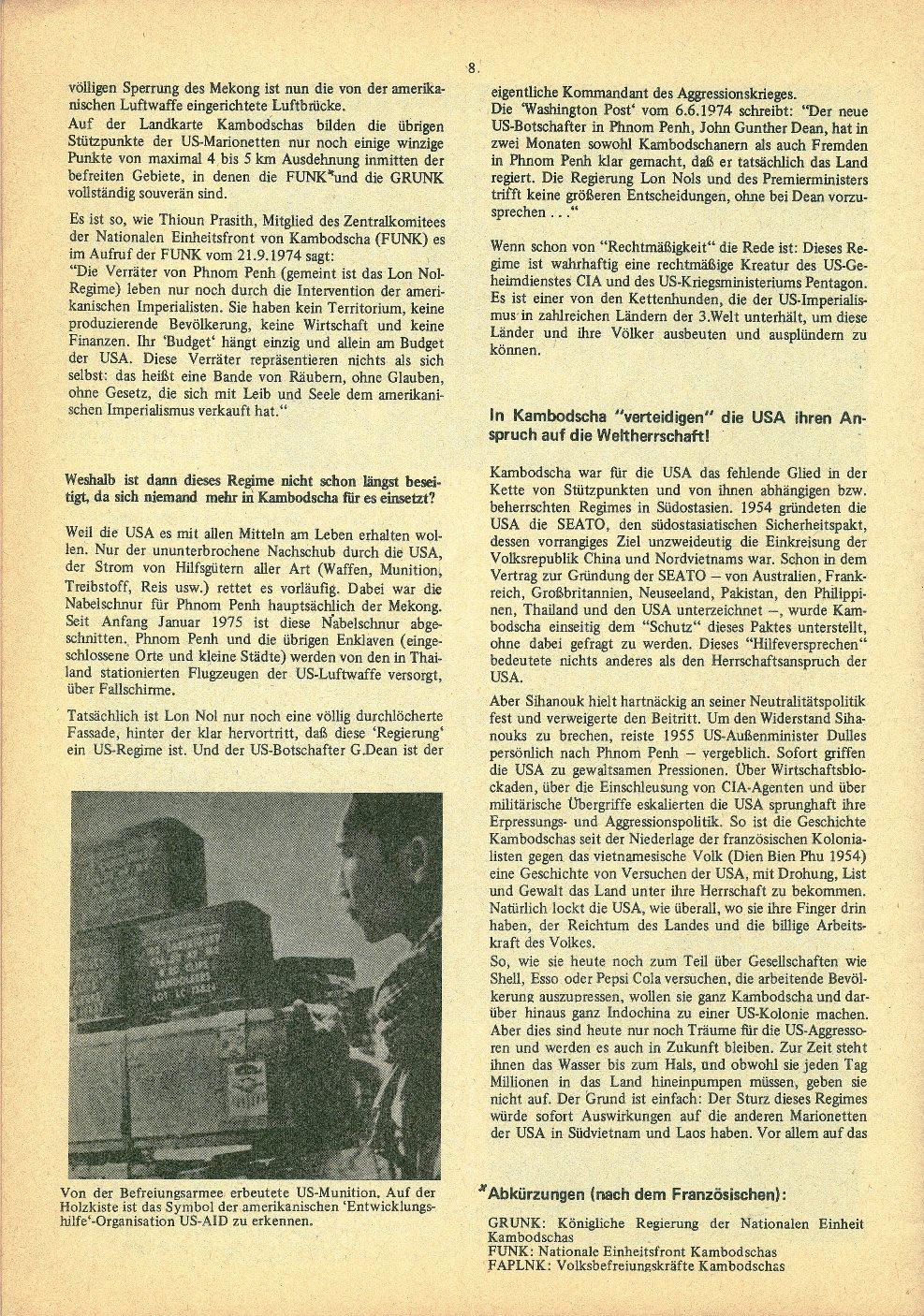 Kambodscha_1974_Das_Volk_besiegt_den_Imperialismus008