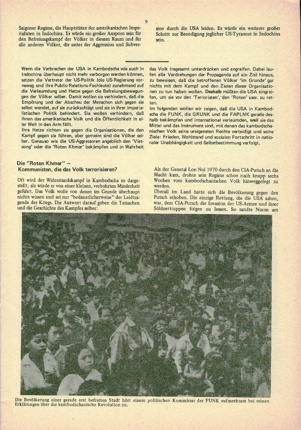 Kambodscha_1974_Das_Volk_besiegt_den_Imperialismus009