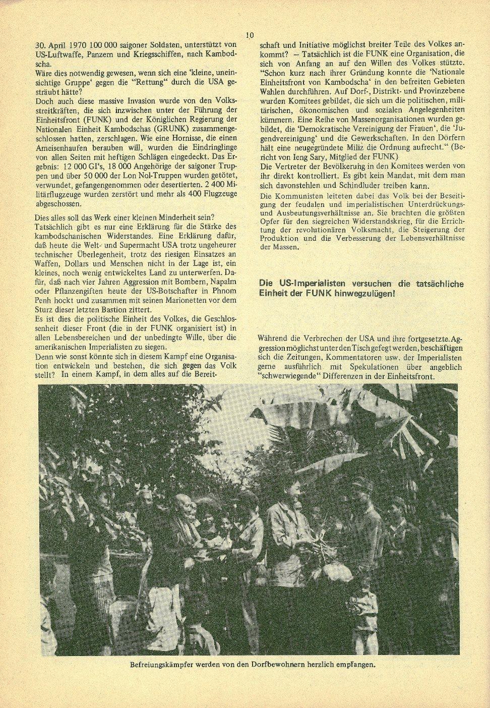 Kambodscha_1974_Das_Volk_besiegt_den_Imperialismus010