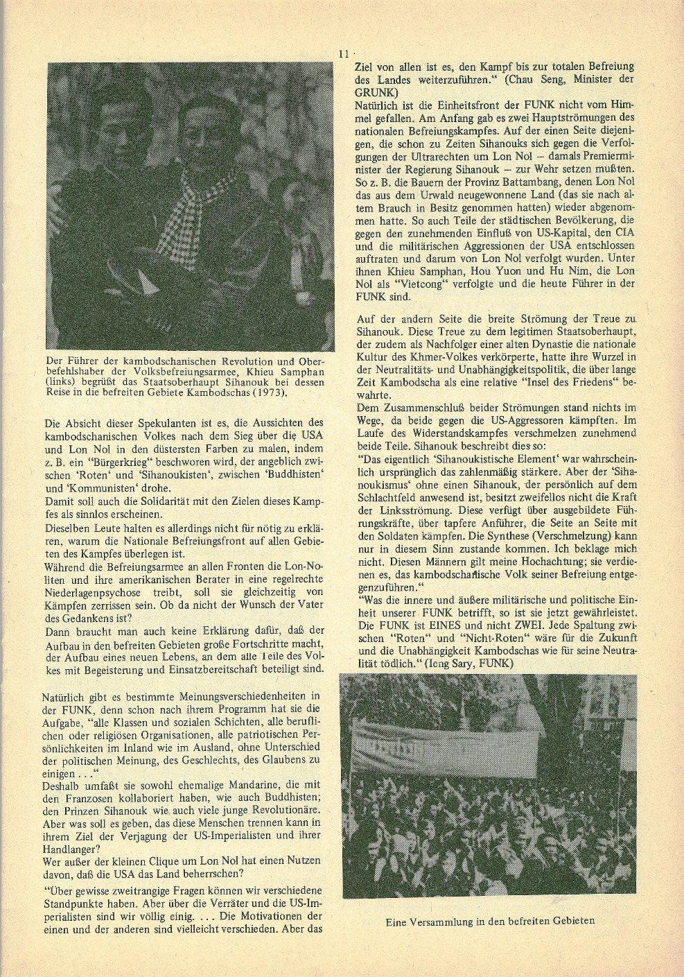 Kambodscha_1974_Das_Volk_besiegt_den_Imperialismus011