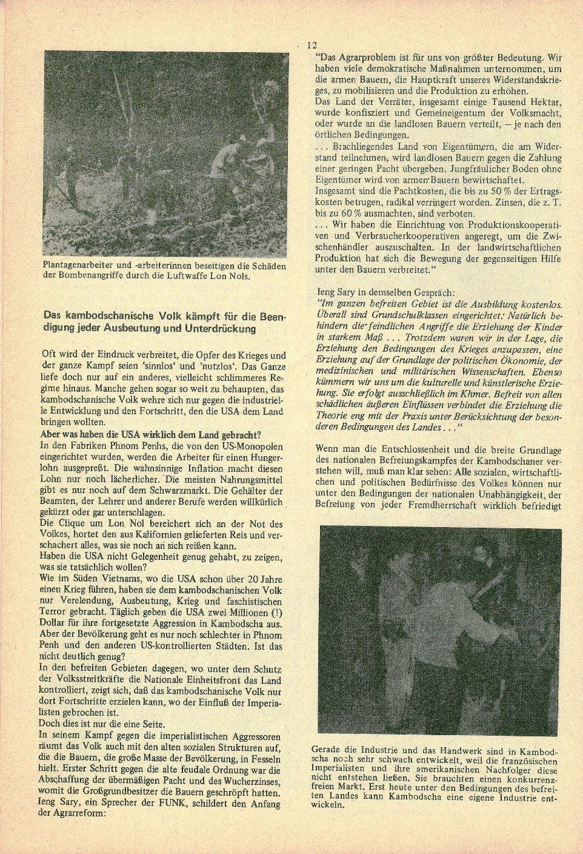 Kambodscha_1974_Das_Volk_besiegt_den_Imperialismus012