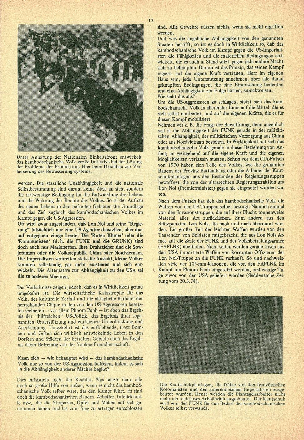 Kambodscha_1974_Das_Volk_besiegt_den_Imperialismus013