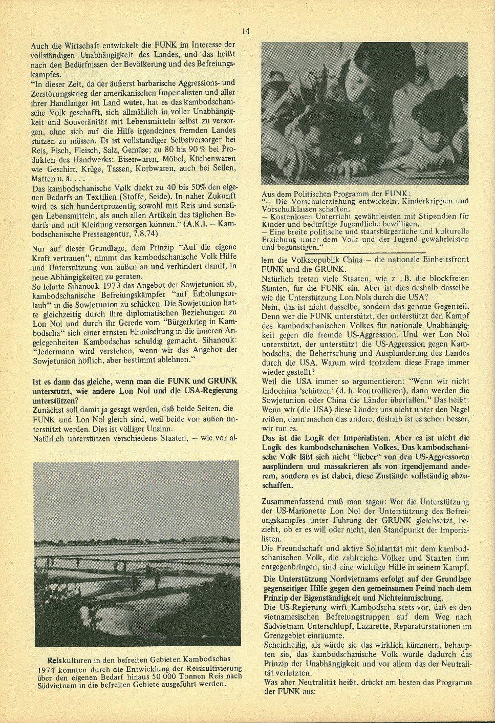 Kambodscha_1974_Das_Volk_besiegt_den_Imperialismus014