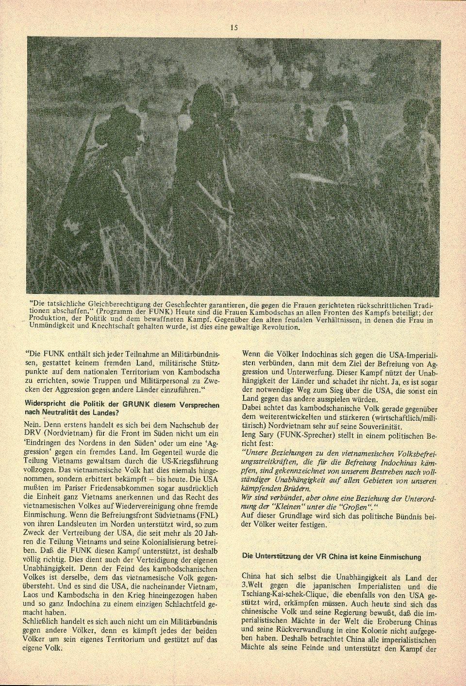 Kambodscha_1974_Das_Volk_besiegt_den_Imperialismus015