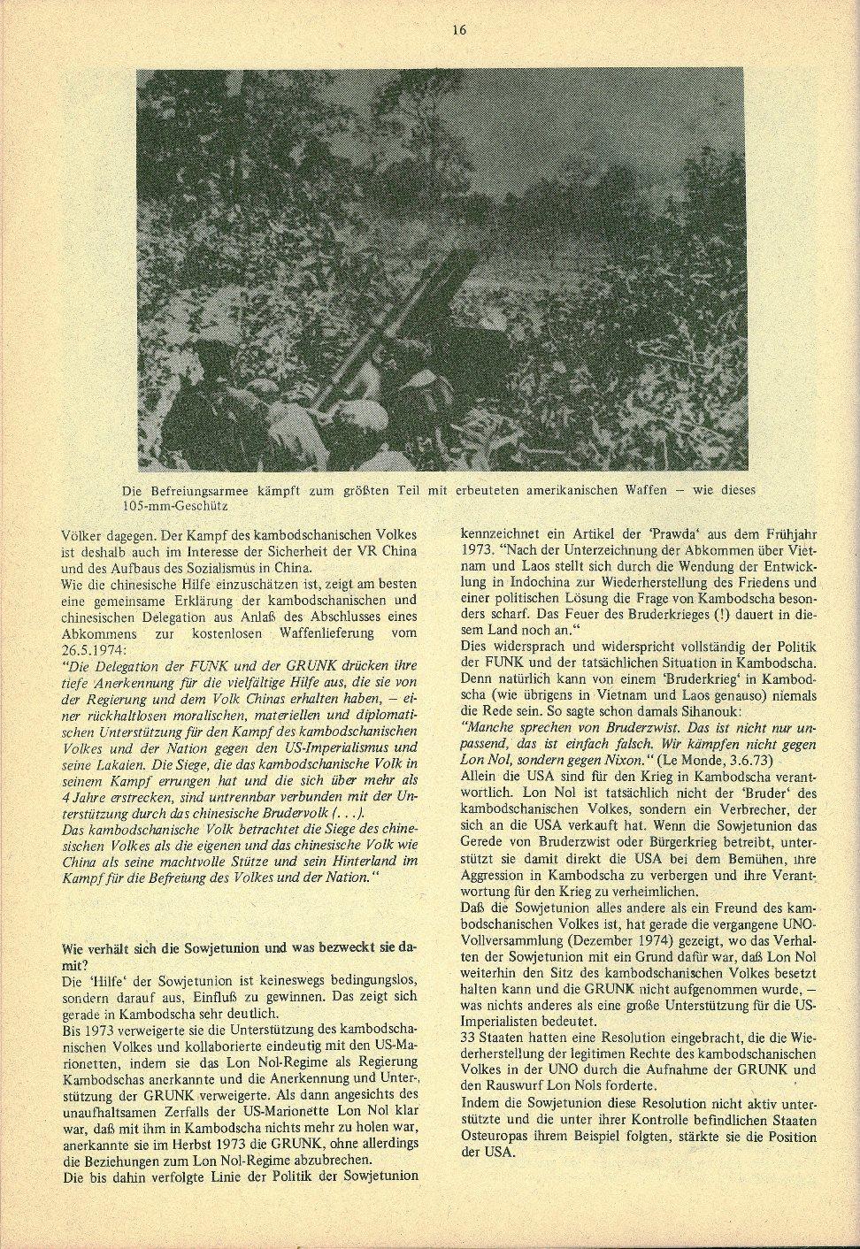 Kambodscha_1974_Das_Volk_besiegt_den_Imperialismus016