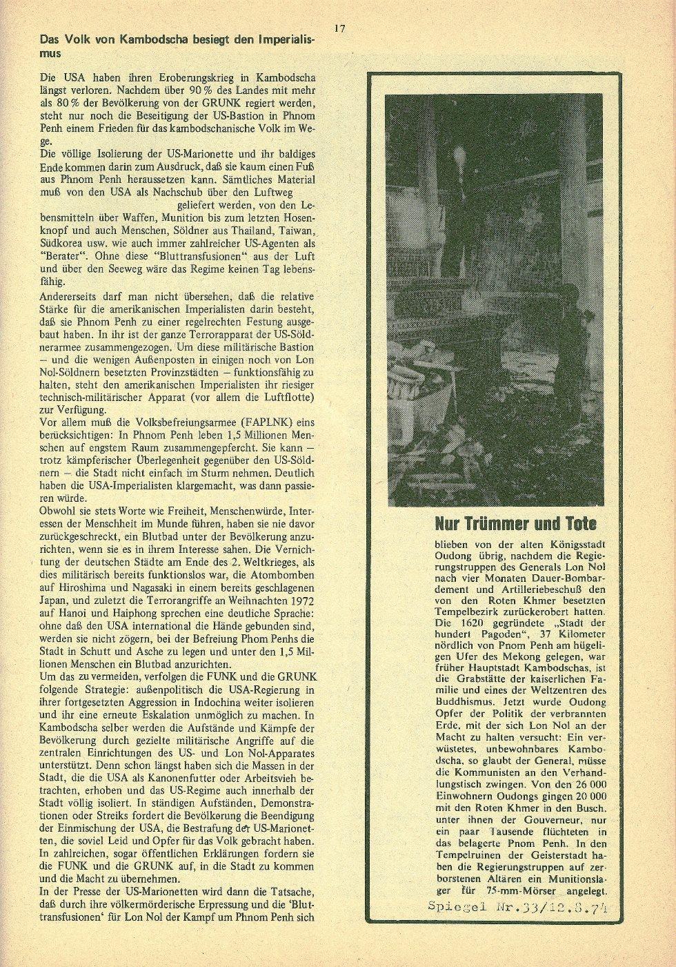 Kambodscha_1974_Das_Volk_besiegt_den_Imperialismus017