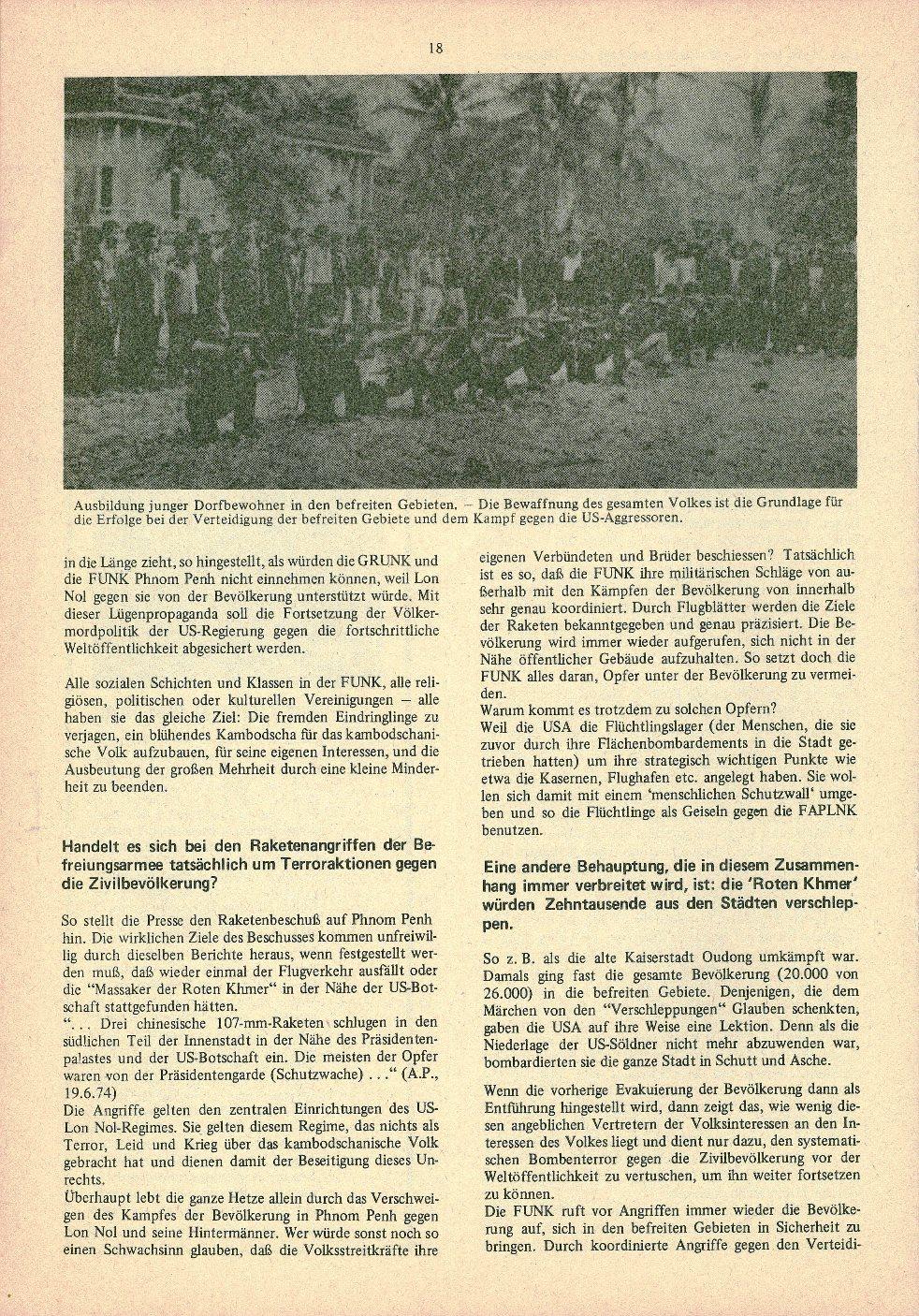 Kambodscha_1974_Das_Volk_besiegt_den_Imperialismus018
