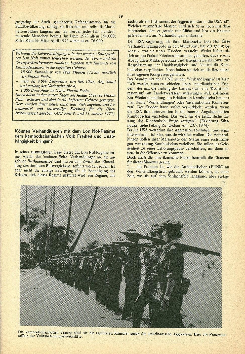 Kambodscha_1974_Das_Volk_besiegt_den_Imperialismus019