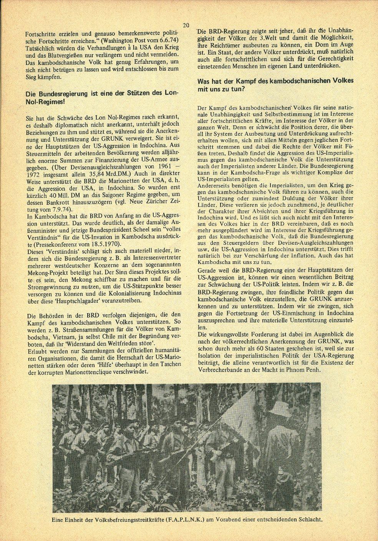 Kambodscha_1974_Das_Volk_besiegt_den_Imperialismus020