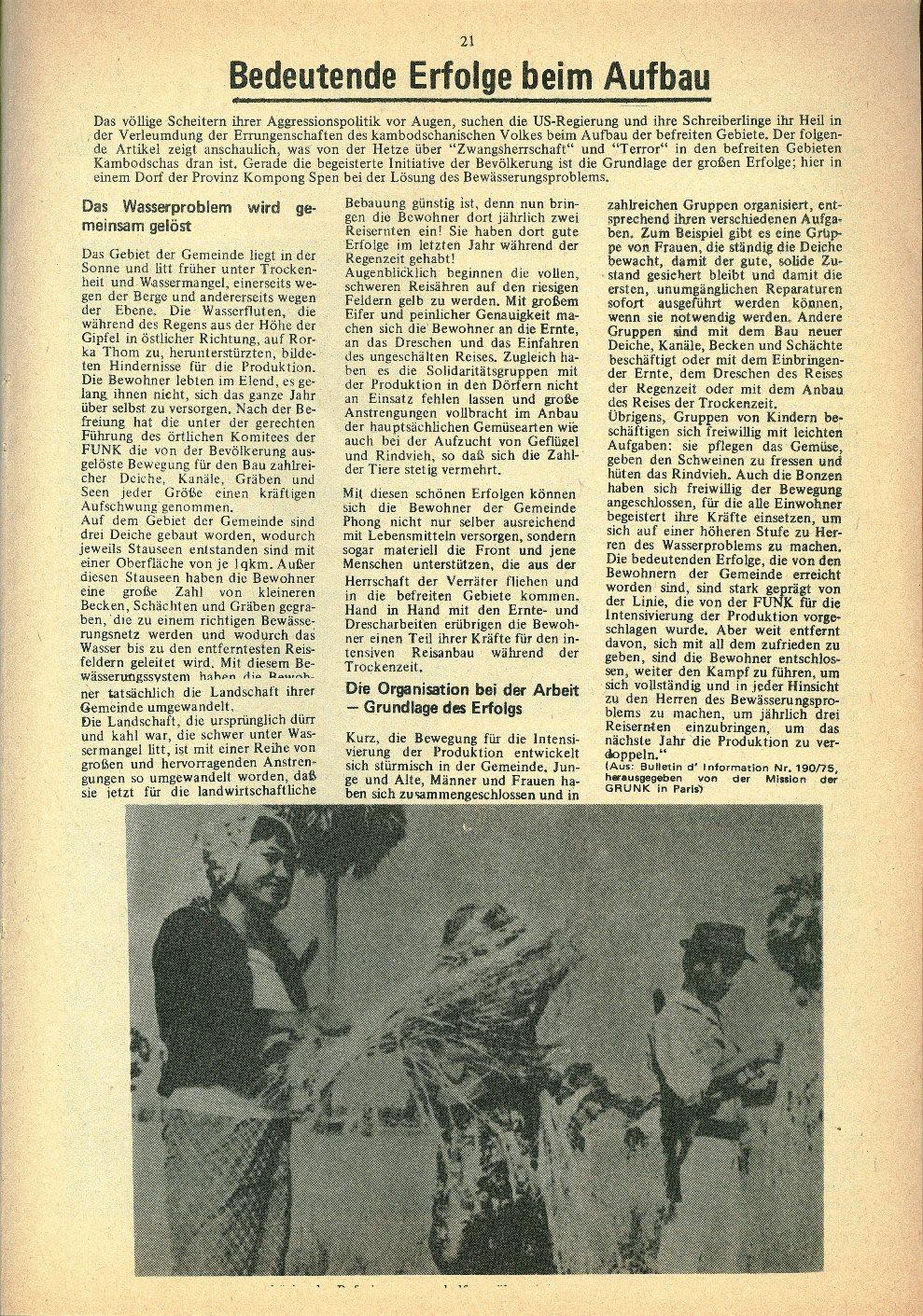 Kambodscha_1974_Das_Volk_besiegt_den_Imperialismus021