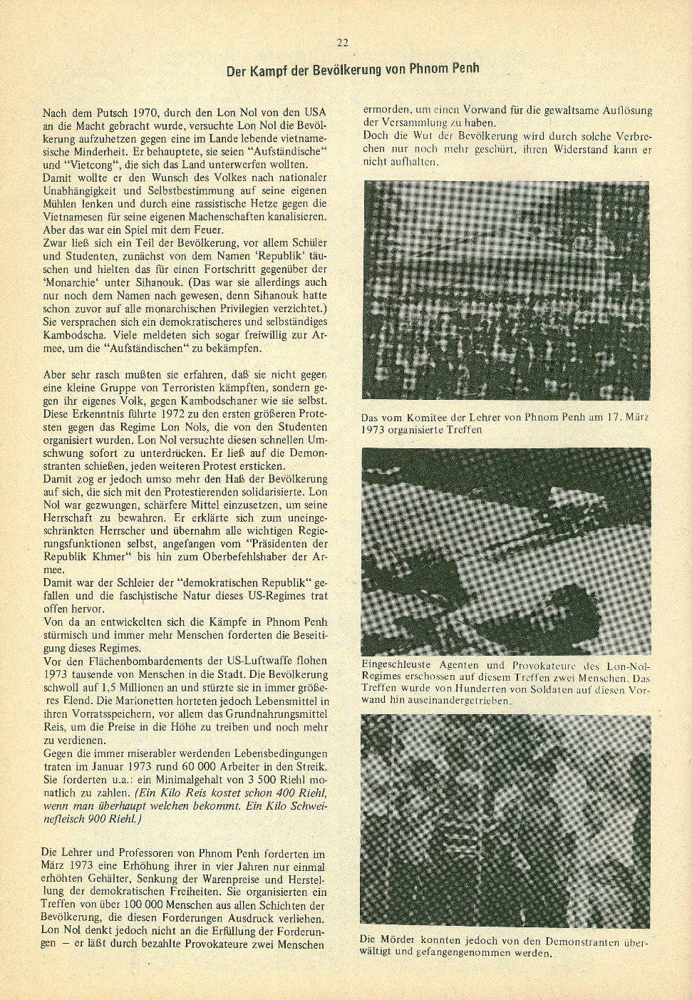Kambodscha_1974_Das_Volk_besiegt_den_Imperialismus022