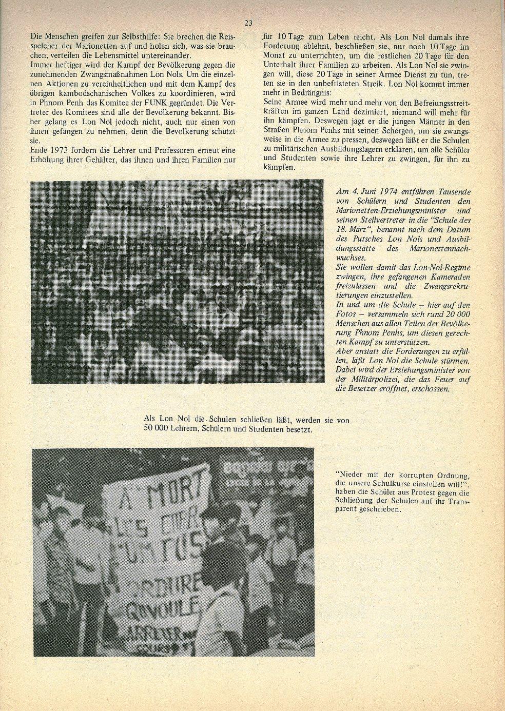 Kambodscha_1974_Das_Volk_besiegt_den_Imperialismus024