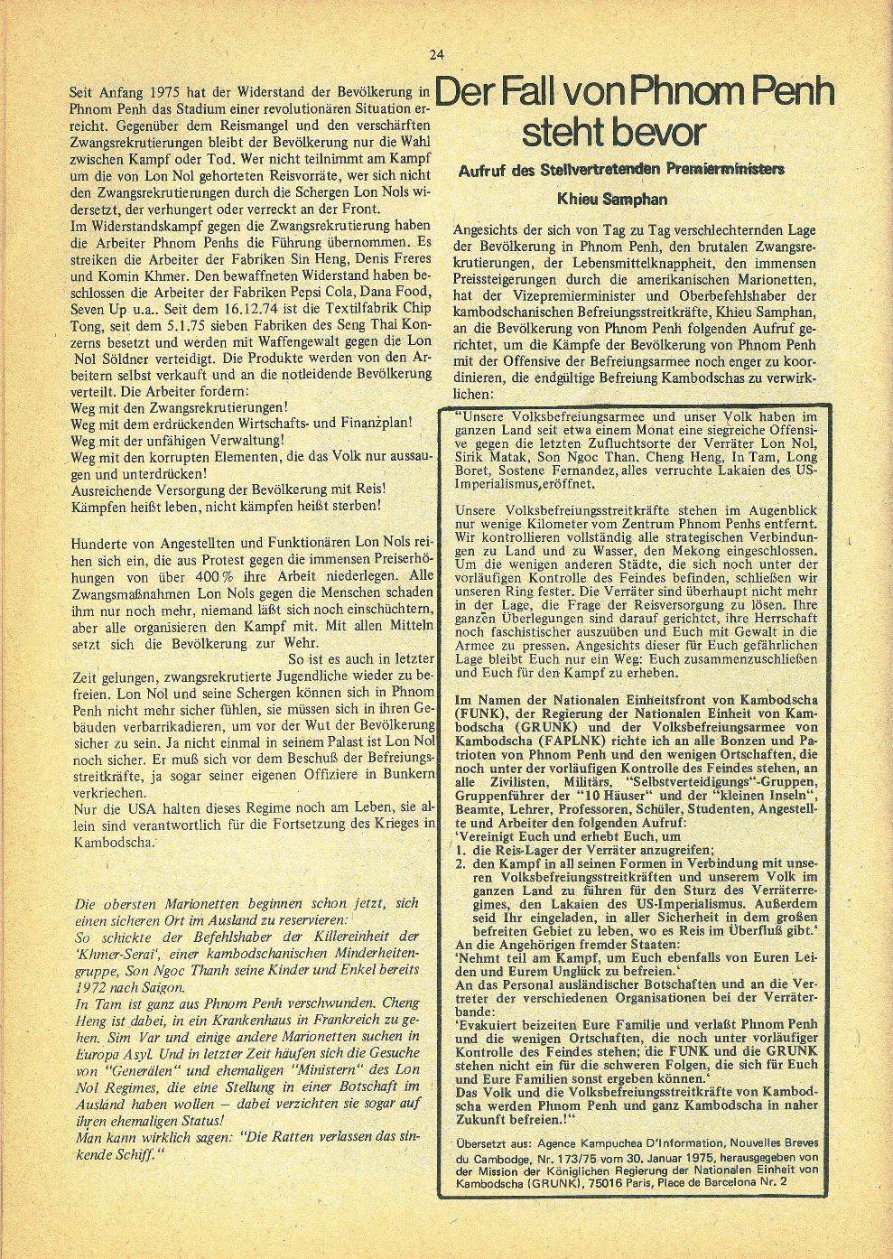 Kambodscha_1974_Das_Volk_besiegt_den_Imperialismus025