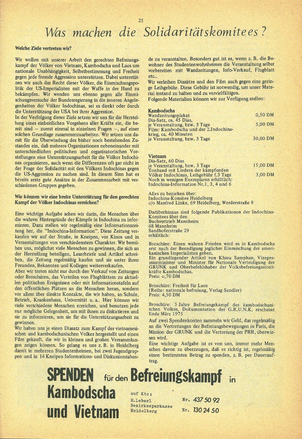 Kambodscha_1974_Das_Volk_besiegt_den_Imperialismus026