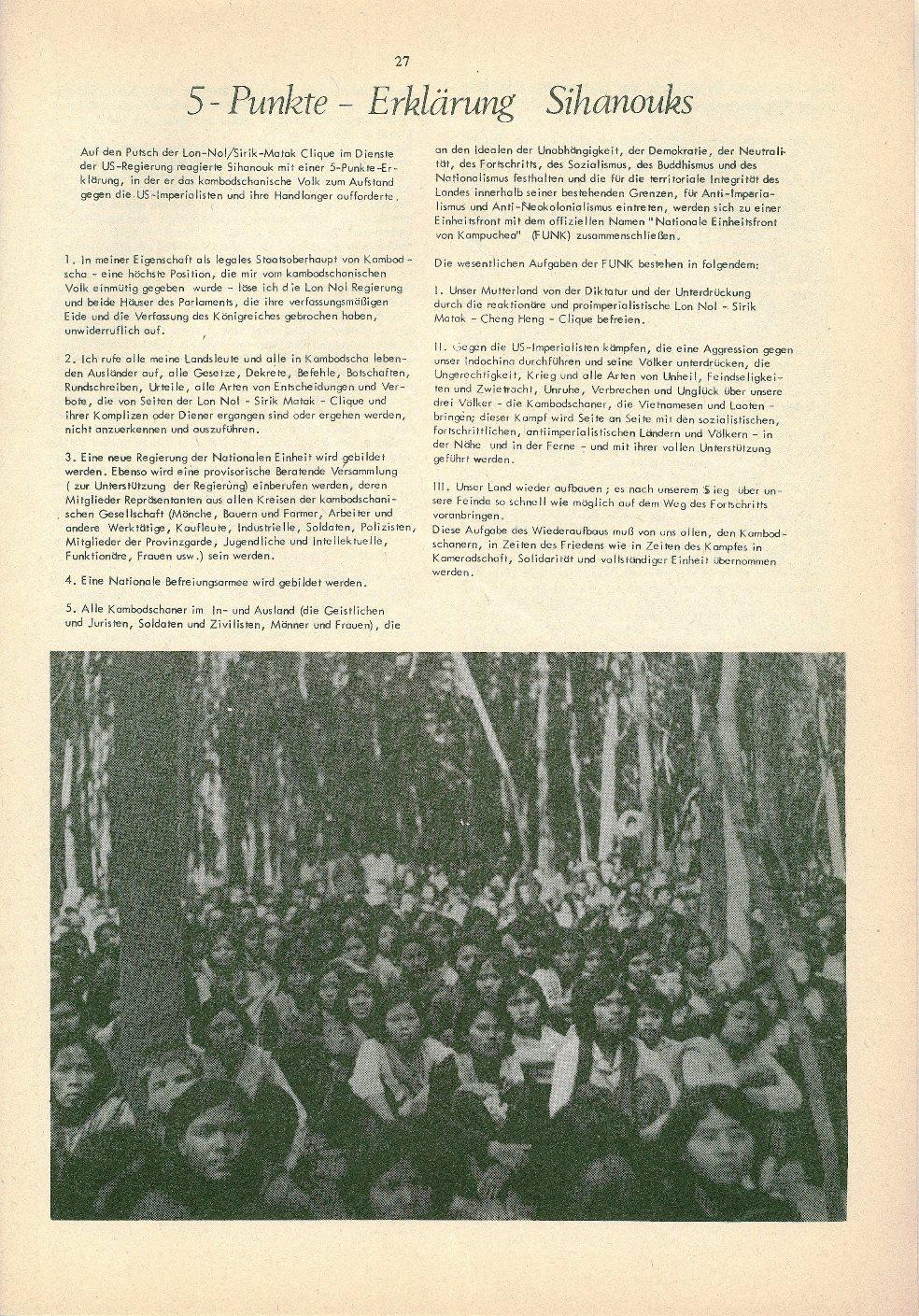 Kambodscha_1974_Das_Volk_besiegt_den_Imperialismus028