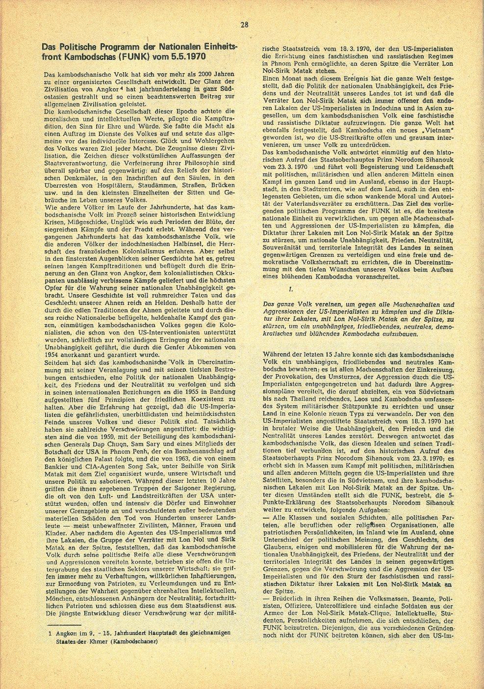 Kambodscha_1974_Das_Volk_besiegt_den_Imperialismus029