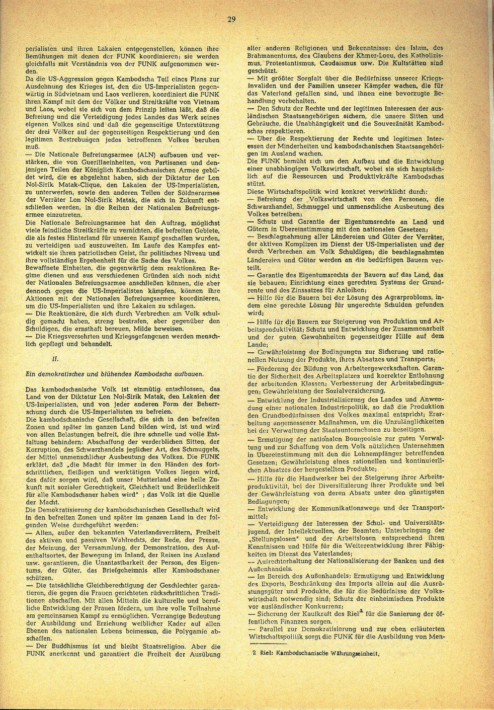 Kambodscha_1974_Das_Volk_besiegt_den_Imperialismus030