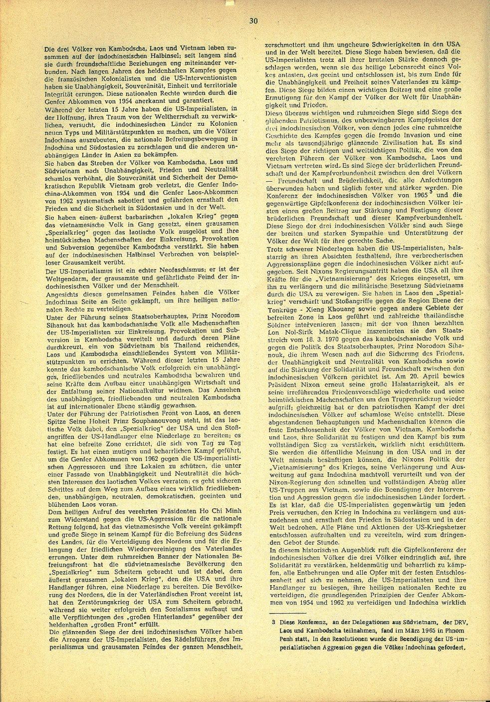Kambodscha_1974_Das_Volk_besiegt_den_Imperialismus031
