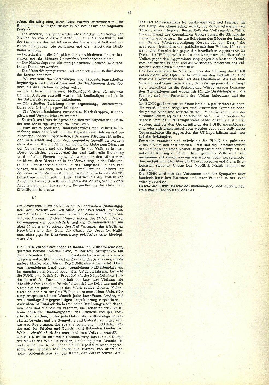 Kambodscha_1974_Das_Volk_besiegt_den_Imperialismus032
