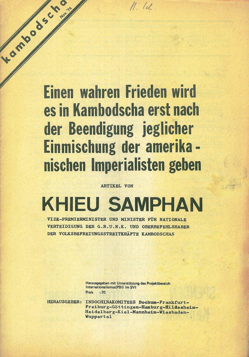 Kambodscha_1974_November001