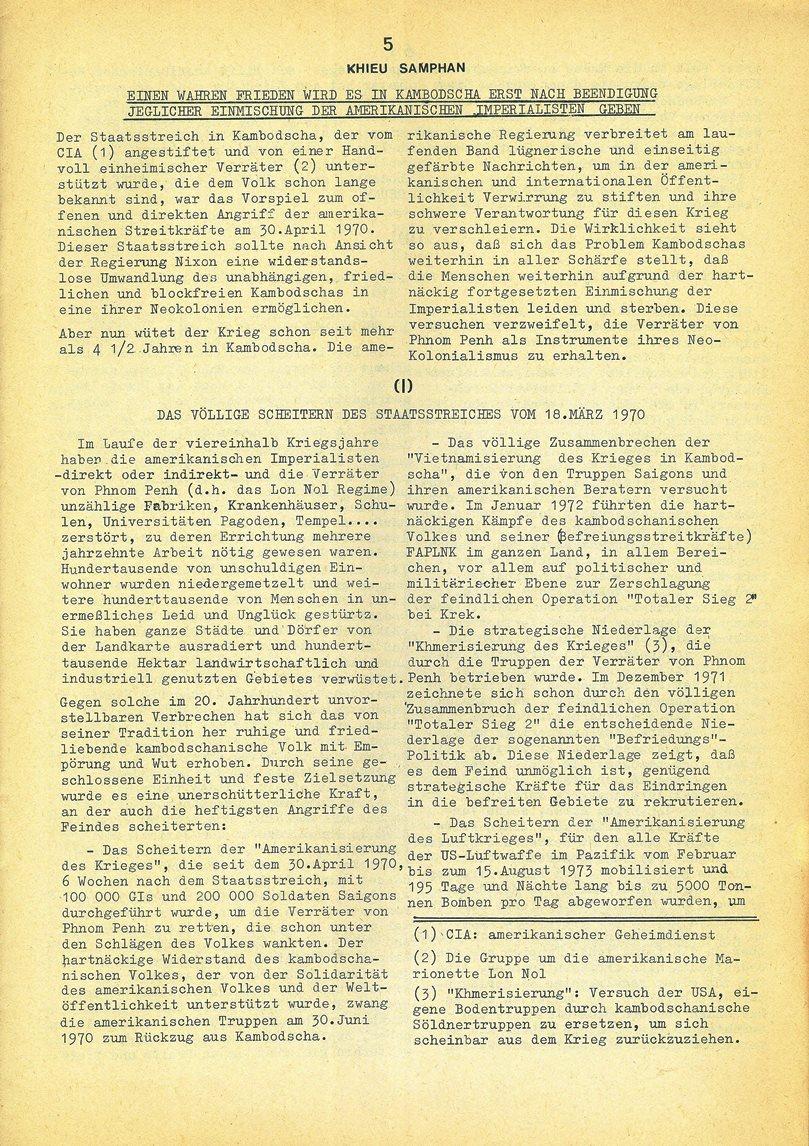 Kambodscha_1974_November005
