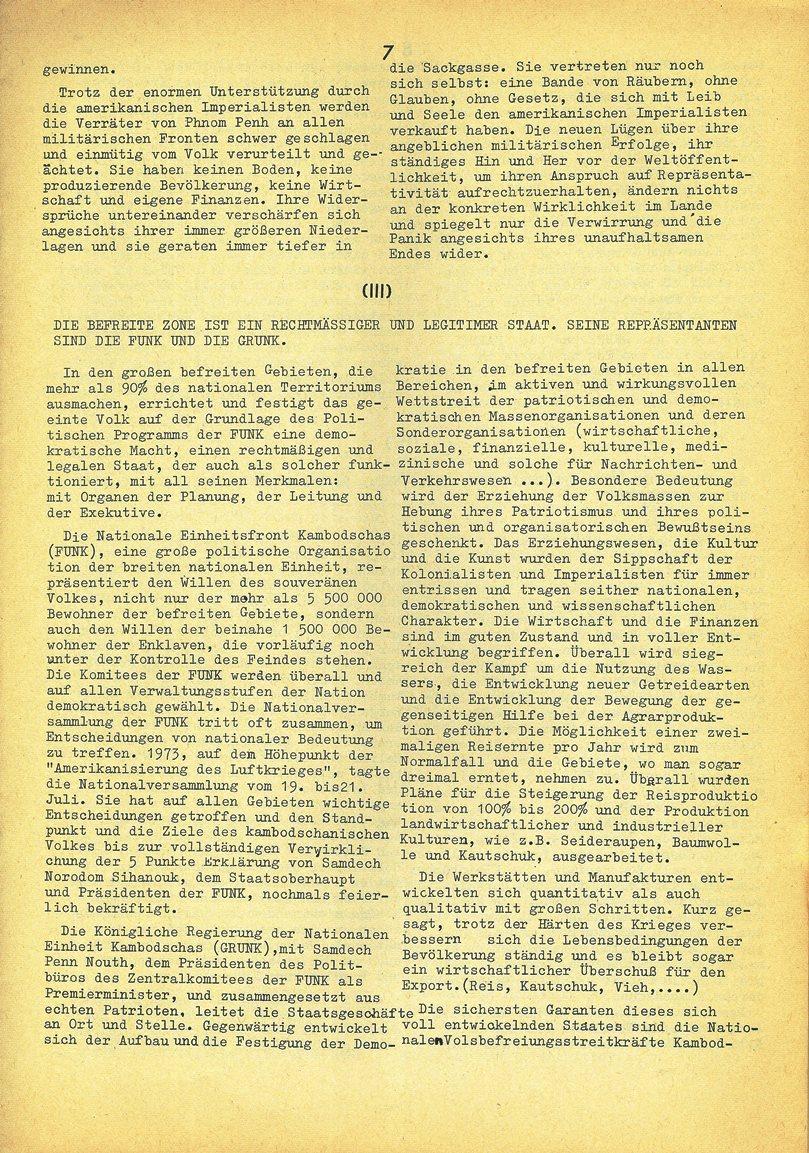 Kambodscha_1974_November007