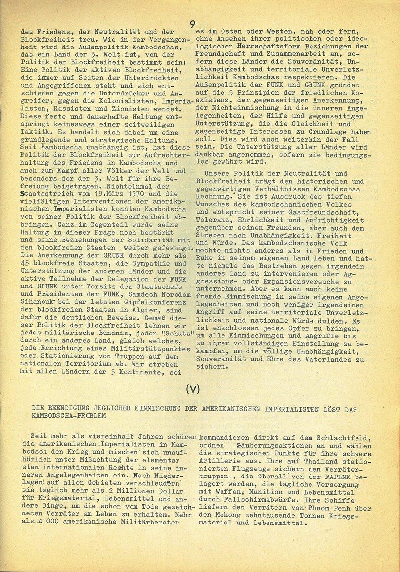 Kambodscha_1974_November009