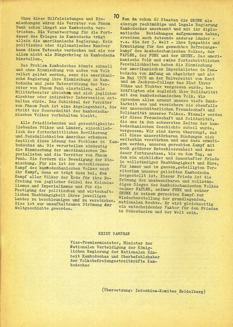 Kambodscha_1974_November010